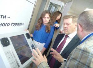 В сибирской столице запустили новый банковский сервис «сурдофон»