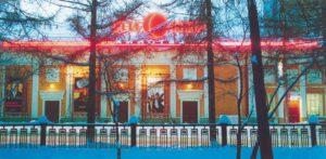 К своему тридцатилетию новосибирский театр получит собственный дом