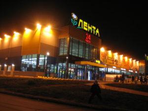 Новосибирский гипермаркет «Лента» проводит День местного производителя