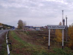 В Новосибирске вновь в центре внимания мусорная концессия