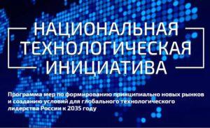 Научные проекты из Новосибирска могут получить гранты в рамках госпрограммы