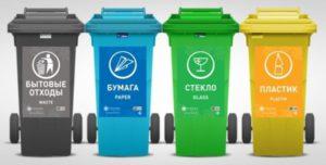 На новосибирских мусороперерабатывающих заводах жалуются на недостаточную сортировку ТБО