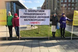 В Новосибирске протестовали против дорожного произвола