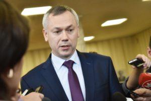 Врио главы Новосибирской области привлекает бывших губернаторов к сотрудничеству