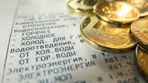 В Бердске собираются повысить собираемость платежей по ЖКХ