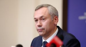 В Новосибирске сформировали новое областное правительство