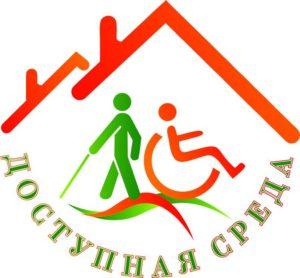 В Новосибирске открывается Центр для слепоглухих