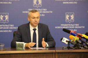 В Новосибирской области планируют усилить поддержку села