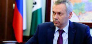 Кузбасс объединяться с Новосибирском не будет