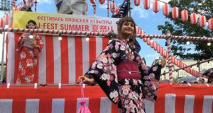 В Новосибирске состоялся фестиваль японской культуры