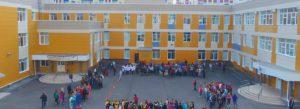 К 2021 году в Новосибирской области будет построено 13 новых школ
