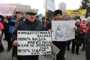 Жители Новосибирска вышли протестовать против нового мусорного полигона