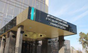 В новосибирском госуниверситете будут готовить магистров по добыче нефти
