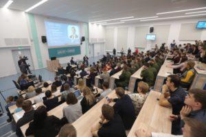 В Академпарке прошла встреча Травникова с молодыми учёными
