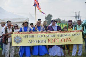 В Новосибирской области открывается «Усадьба чатского татарина»