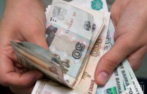 Средняя зарплата в бюджетной сфере в НСО превышает 35 тысяч рублей