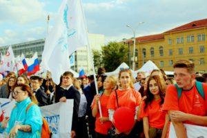 В Новосибирске прошёл парад студентов