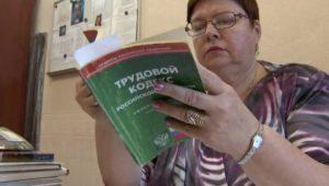 За отказ принять ученика директор новосибирской гимназии был оштрафован