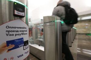 По банковским картам проехать в метро Новосибирска можно дешевле
