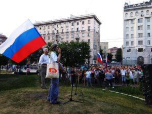 В день выборов сотни новосибирцев митингуют против пенсионной реформы