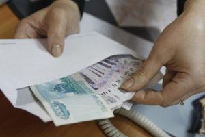 Налоговики рассказали о «серой» зарплате в регионе