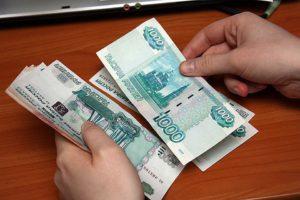 Эксперты назвали среднюю зарплату руководителей в Новосибирской области