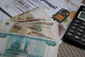 Налоговые льготы для инвалидов вводят в НСО