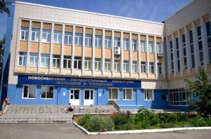 Новосибирский вуз лишился аккредитации по одному из направлений подготовки