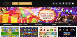 онлайн казино Лотору