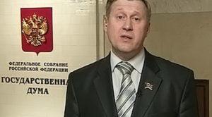Анатолий Локоть выступил в Госдуме