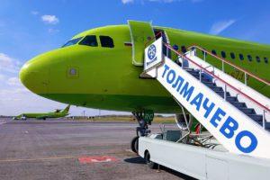 Аэропорту Толмачево выберут второе имя
