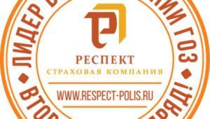 В Новосибирске приостановлены продажи новостроек