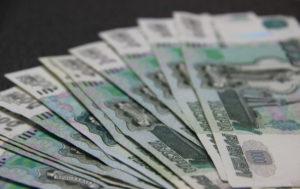 Новосибирская область выделит на социальные выплаты 15 миллиардов