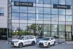 Продан новосибирский дилерский центр Lexus