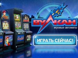 Самое выигрышное i казино скачать через торрент игровые автоматы
