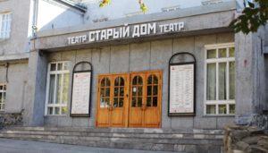 В новосибирском театре представили спектакль о жизни города