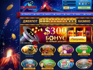 Казино вулкан как правильно играть чтобы заработать скачать приложение казино на реальные деньги