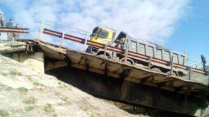 В Новосибирске случилось ЧП с мостом