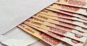 Новосибирская налоговая служба ищет методы борьбы с заплатой «в конвертах»