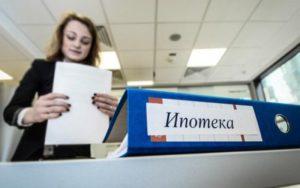 В Новосибирской области заработает программа льготной ипотеки