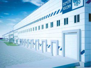 «Почта России» строит свой логистический центр