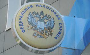 УФНС по Новосибирской области исключило из ЕГРЮЛ тысячи компаний