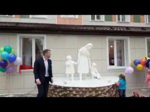 В Бердске открылся частный детский сад