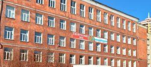Сибирский политехнический колледж присоединился к НГТУ
