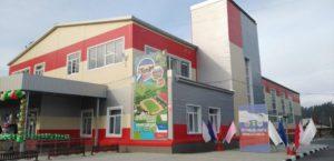 В Новосибирской области открылся новый спортивный комплекс