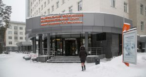На реконструкцию клиники Мешалкина выделят миллиарды рублей