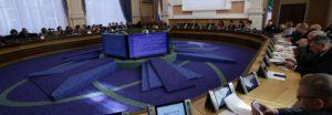 Новая структура в Новосибирске займётся развитием зелёных зон