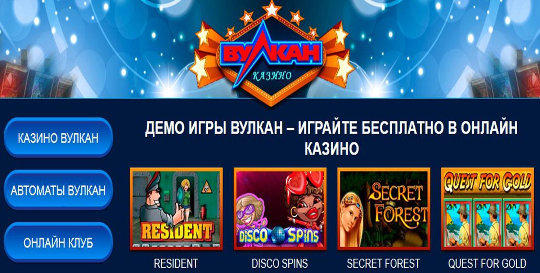 https://russianvulcanclub.com/