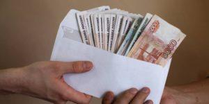 Налоговики Новосибирской области борются с «серыми» зарплатами