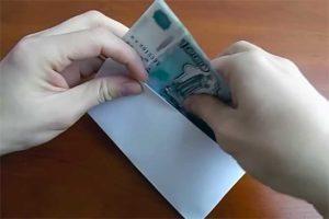 Налоговики НСО обвинили 11 тысяч компаний в выплате зарплат «в конвертах»
